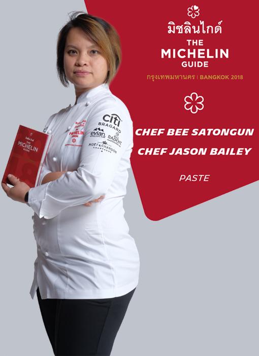 Michelin Bangkok